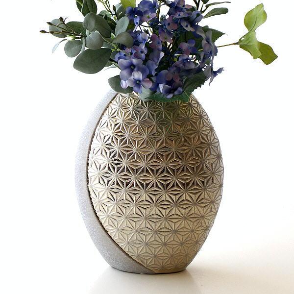 花瓶 フラワーベース おしゃれ 陶器 インテリア 和風 和モダン 花器 和のフラワーベース B [bnc2921]