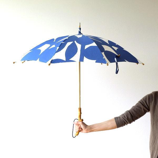 日傘 日本製 UVカット コットン100% 綿 染色 竹 バンブー 傘 かさ カサ 和風 和柄 モダン おしゃれ 国産 和装 浴衣 着物 コットンパラソル 注染ブルーリーフ 【送料無料】 [bre4462]