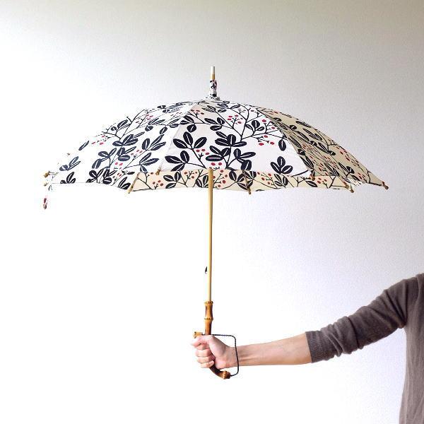 日傘 日本製 UVカット コットン100% 綿 染色 竹 バンブー 傘 かさ カサ 和風 和柄 モダン 大人 おしゃれ 和装 浴衣 着物 コットンパラソル 注染ナンテン 【送料無料】 [bre4481]