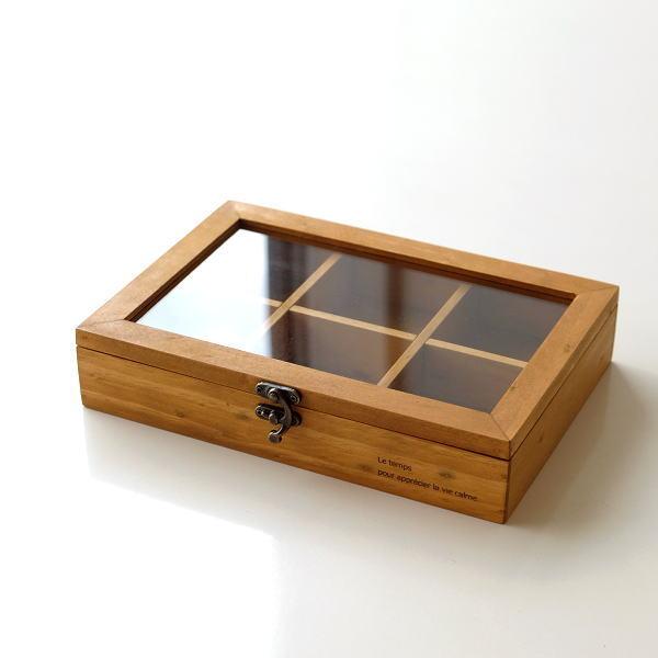 コレクションボックス [cle0889]