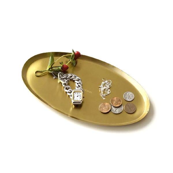 トレー トレイ おしゃれ ゴールド スチール 薄型 アクセサリートレイ コイントレー キートレイ オーバルトレイ インブルーム [cle0979]