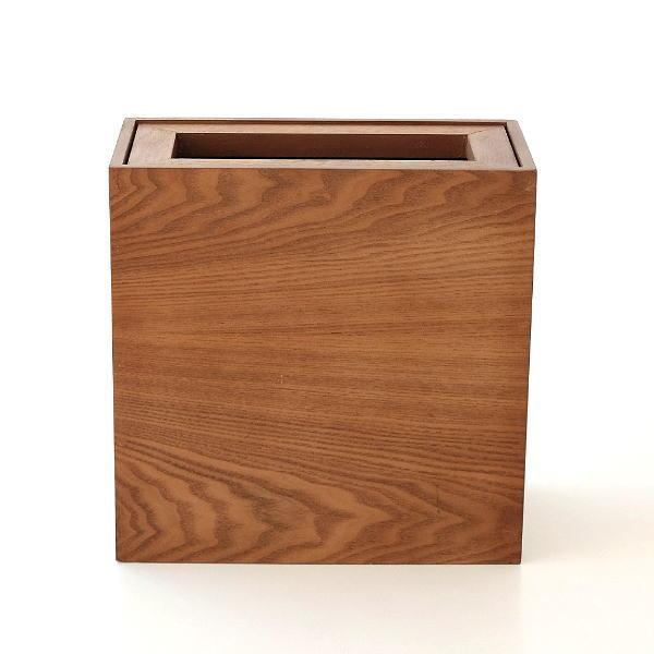 ゴミ箱 おしゃれ ふた付き 木製 木目 スリム 薄型 コンパクト 袋が見えない 袋止め 小さい くず入れ くずかご 四角 長方形 洗面所 木のダストボックス [cle2276]