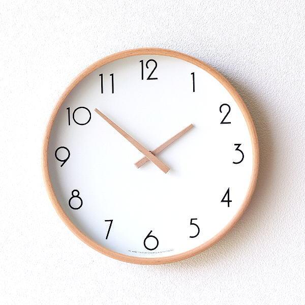 掛け時計 おしゃれ かわいい 木製 静音 シンプル モダン 北欧 スイープムーブメント ナチュラルウッドのウォールクロック WH [cle5267]