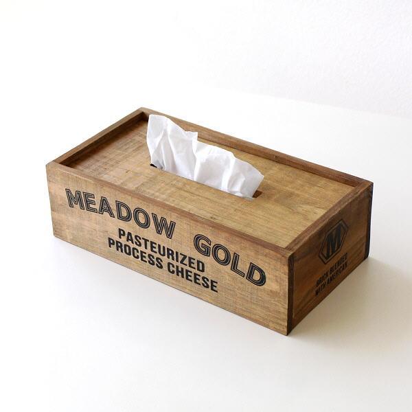 ティッシュケース おしゃれ 木 ティッシュボックス 木製 ウッド ナチュラル アンティーク レトロ オールドパインティッシュBOX [cle5762]
