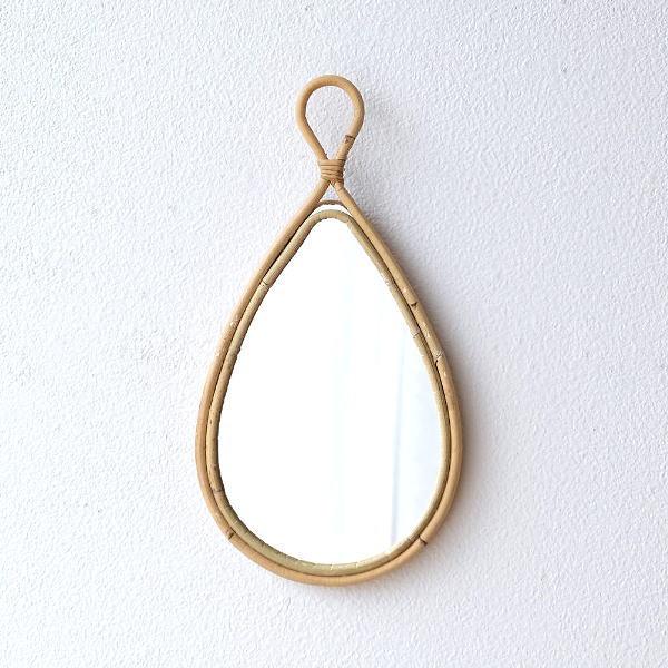 鏡 壁掛けミラー ラタン 籐 おしゃれ ウォールミラー ナチュラル かわいい 可愛い シンプル しずく 小さい 小さめ ラタンのドロップミラー [cle6343]