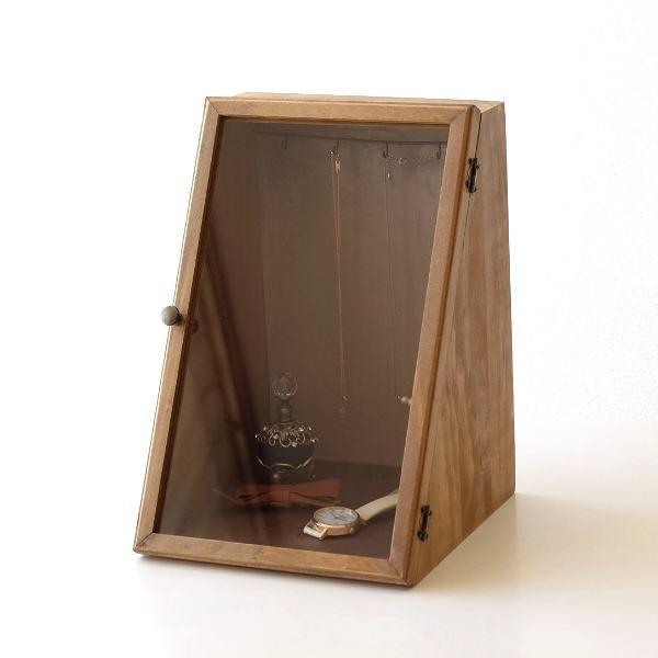 アクセサリーケース 木製 ディスプレイケース コレクションケース 卓上 ガラスケース 扉付きアクセサリーケーススタンド [cle7108]