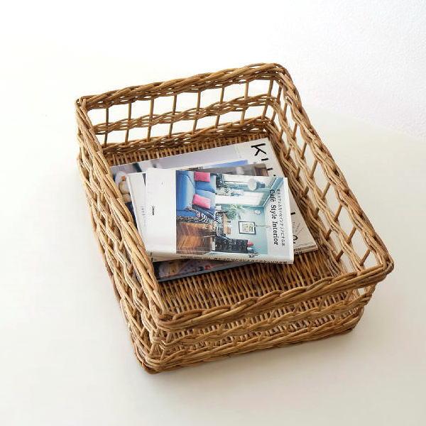 かご カゴ ラタン バスケット スクエア おしゃれ リビング 編みかご キッチン 収納 かわいい アラログスクエアバスケット [cle7246]