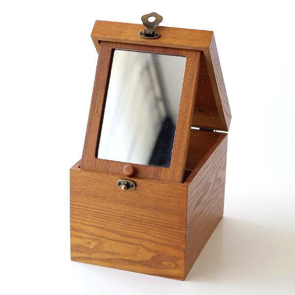 コスメボックス 木製 鏡付き メイクボックス 化粧箱 コンパクト コスメ収納 ウッドコスメボックス [cle7772]