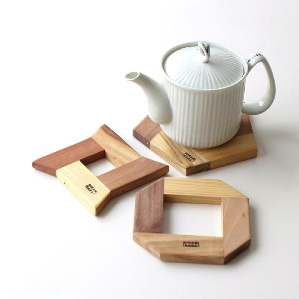 鍋敷き 木製 おしゃれ ウッド 天然木 ポットスタンド 組木ポットマット 3タイプ [cle8768]