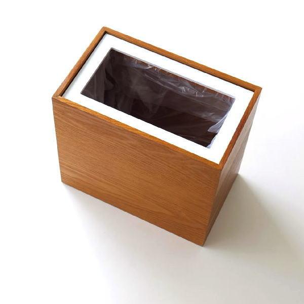 ゴミ箱 おしゃれ ふた付き 木製 木目 スリム 薄型 コンパクト 袋が見えない 袋止め 小さい 四角 長方形 洗面所 BK&WHリッドスリムダストボックス [cle8928]