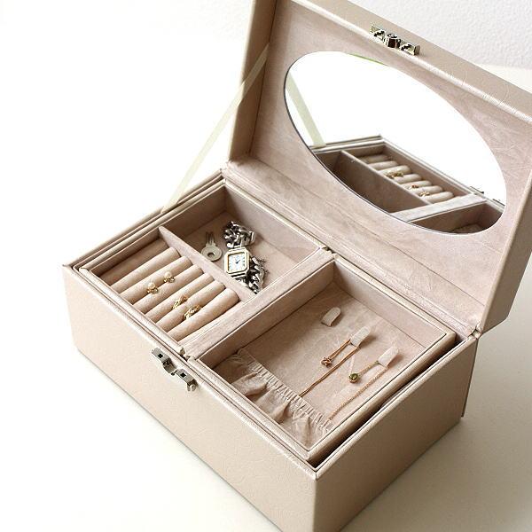 ジュエリーボックス アクセサリー 収納 鏡付き 可愛い かわいい おしゃれ コンパクト 鍵付き 合皮 シャルマンアクセサリーボックス [cov1084]