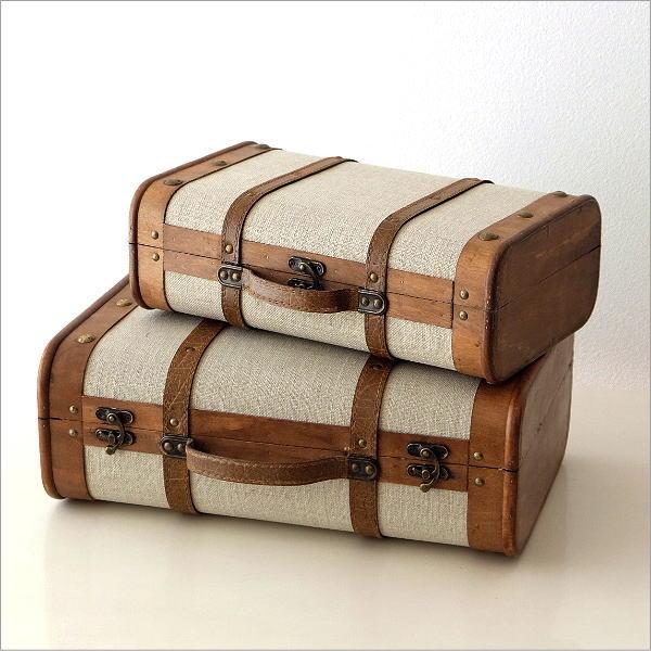 トランクケース トランク 収納 トランクボックス おしゃれ アンティーク レトロ かわいい 木製 収納ボックス 小物入れ クラシック ジュートトランク2点セット 【送料無料】 [cov1798]
