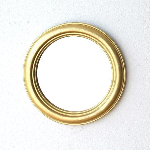 鏡 壁掛ミラー ウォールミラー おしゃれ かわいい 丸 ゴールド ラウンドミラー ゴールドラウンドウォールミラー [cov2580]