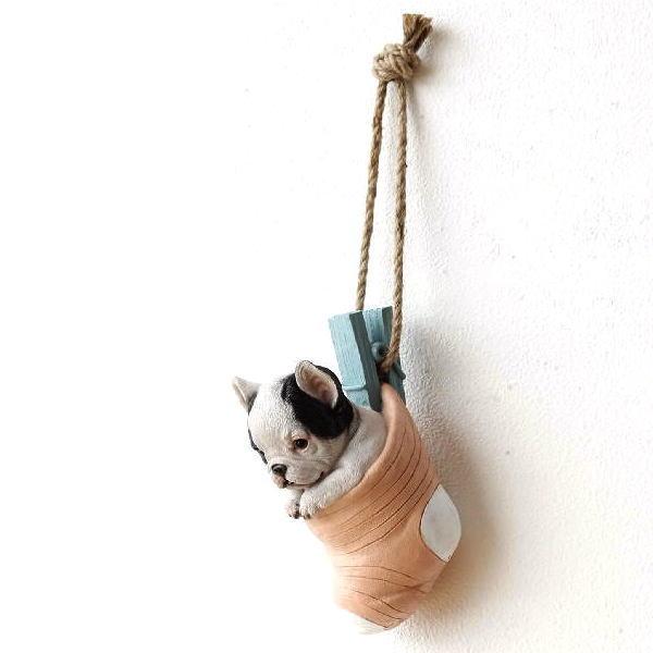 壁飾り ウォールデコ ウォールアート 壁掛け おしゃれ かわいい 犬 子犬のオブジェ インテリア オブジェ ソックスパピーの壁掛けオブジェ [cov2977]