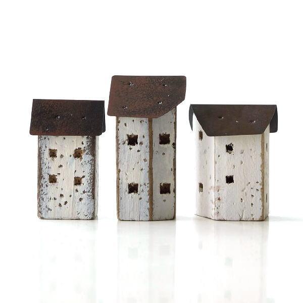 オブジェ 置物 ミニハウス 3個セット おしゃれ かわいい ハウス おうち 卓上 ミニ 小さい 木製 トタン屋根のミニウッドハウス 3セット [cov3432]