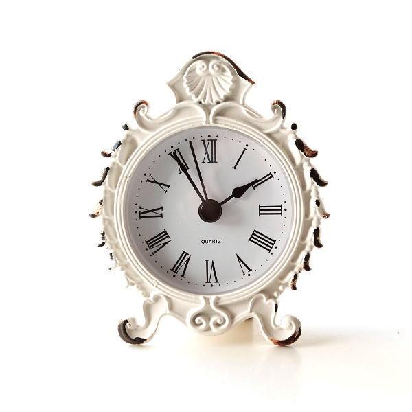 置き時計 おしゃれ かわいい アナログ 小さい 小型 白 アンティーク エレガント クラシック スタンドクロック ホワイトシエル [cov8876]