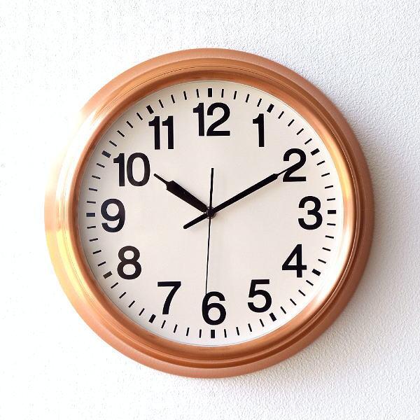 掛け時計 銅色 アンティーク風 おしゃれ シンプル モダン 見やすい ウォールクロック コッパー [dcr0808]