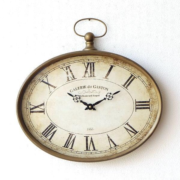 掛け時計 アンティーク レトロ おしゃれ シャビー クラシック ヨーロピアン 楕円形 オーバル ローマ数字 レトロウォールクロック ポケットウォッチ [dcr0821]