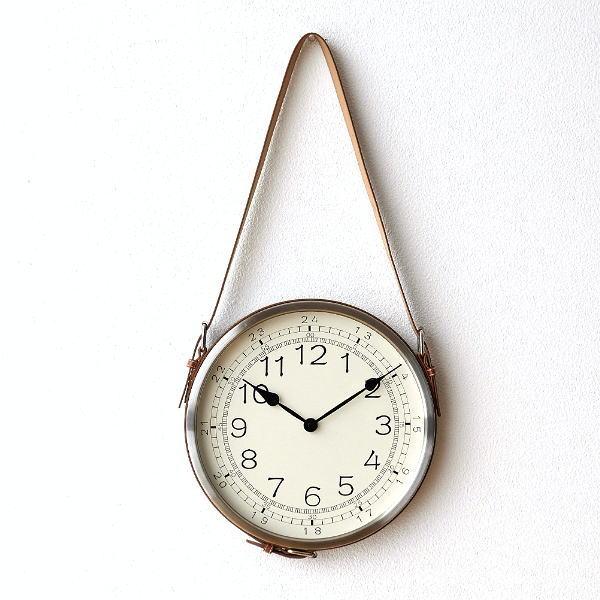 レザーベルト掛け時計 【送料無料】 [dcr1745]