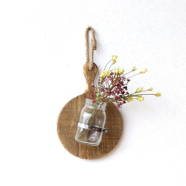 フラワーベース 花瓶 壁掛け ガラス 木製 おしゃれ 壁掛け インテリア ウッドとガラスの壁掛ベース サークル [dcr5529]