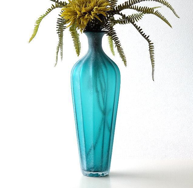花瓶 ガラス おしゃれ フラワーベース ロング フロストガラスベース マンダリン [dcr6193]
