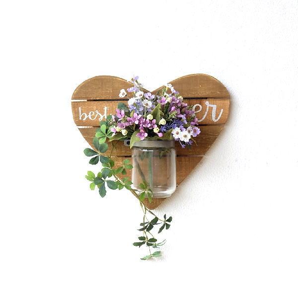 フラワーベース 花瓶 壁掛け ガラス 木製 かわいい 壁掛け インテリア ウッドとガラスの壁掛ベース ハート [dcr6495]