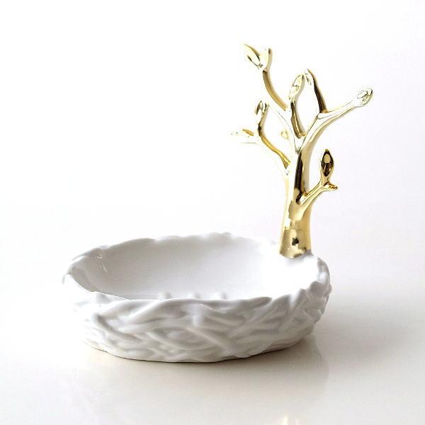 ソープディッシュ 陶器 おしゃれ 石鹸置き せっけん置き 石鹸皿 白 ホワイト 金 ゴールド 陶器のソープディッシュ&リングホルダー ツリー [dcr7637]
