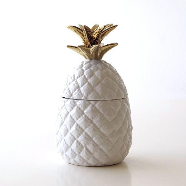 小物入れ 陶器 ふた付き 蓋つき キャンディーポット 飴入れ 白 ホワイト 卓上 収納 置物 オブジェ かわいい おしゃれ インテリア 陶器のパイナップルジャー [dcr7790]