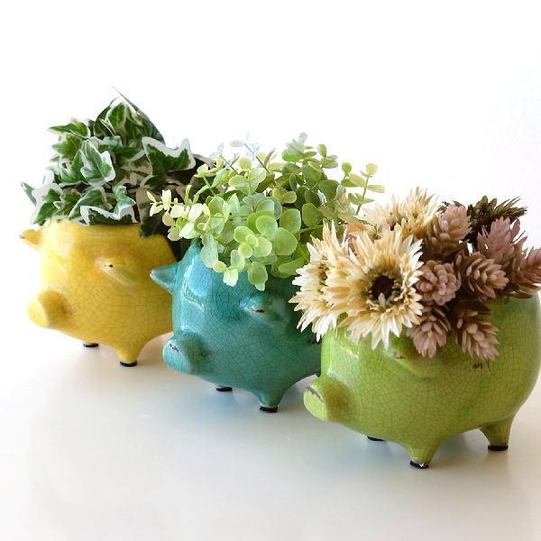 プランター 鉢 陶器 かわいい 可愛い おしゃれ 小さい レトロ 小物入れ 花瓶 フラワーベース ぶた 豚 雑貨 陶器のブタさんミニプランター 3カラー [dcr7876]