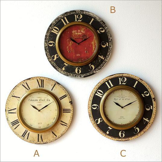 掛け時計 ウォールクロック アンティーク おしゃれ 壁掛レトロクロック 3タイプ