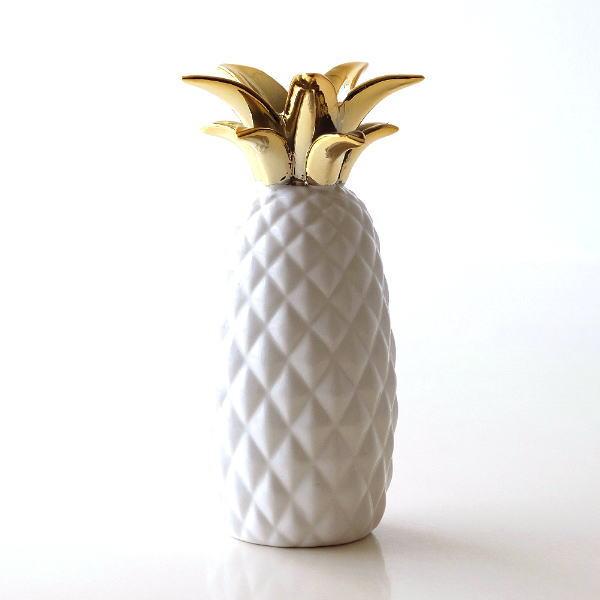 花瓶 フラワーベース 白 ホワイト 陶器 おしゃれ 陶器のパイナップルベース [dcr8068]