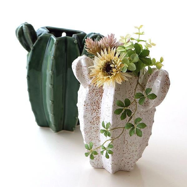 花瓶 フラワーベース おしゃれ かわいい 陶器 卓上 壁掛け サボテンベース2カラー [dcr8090]