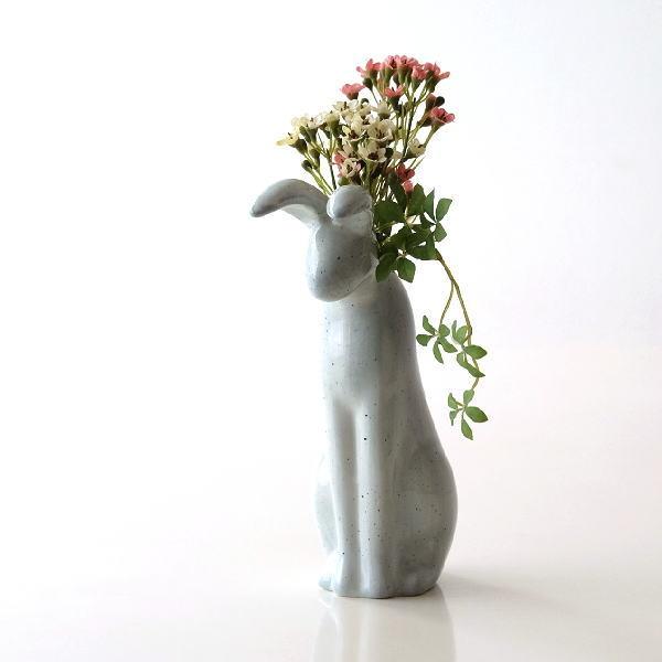 花瓶 陶器 うさぎ 花器 フラワーベース おしゃれ 可愛い 小物 雑貨 置物陶器のバニーベース [dcr8202]