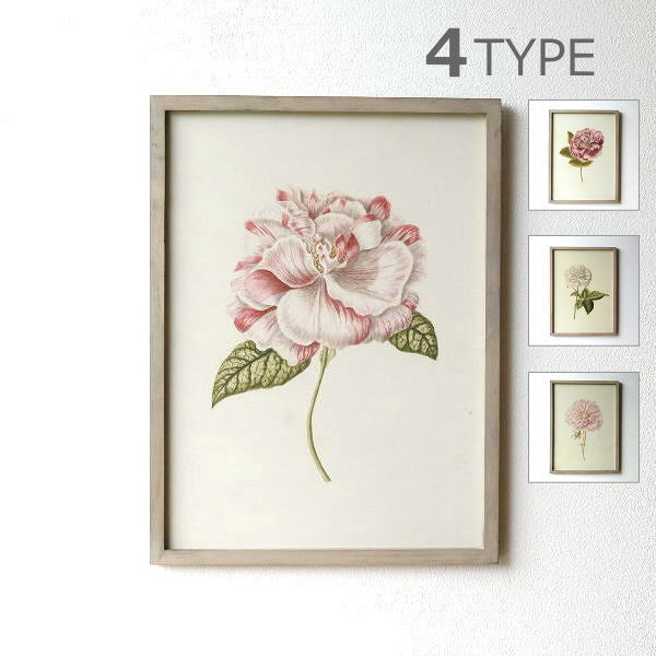 アートパネル 植物 おしゃれ アートフレーム ウォールアート ウォールデコ 自然 壁掛け インテリア レトロ アンティーク 薔薇の花のレトロな額絵 4タイプ [dcr8960]