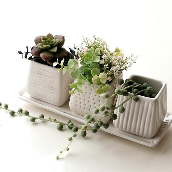 フラワーポット 陶器 小さい ミニ 卓上 花瓶 フラワーベース おしゃれ かわいい プレート付き小さな陶器3ポット [dcr9017]