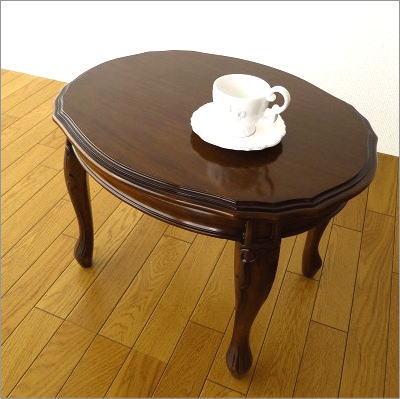 コーヒーテーブル 木製 カフェテーブル おしゃれ アンティーク 無垢 マホガニーオーバルローテーブル 猫脚【送料無料】