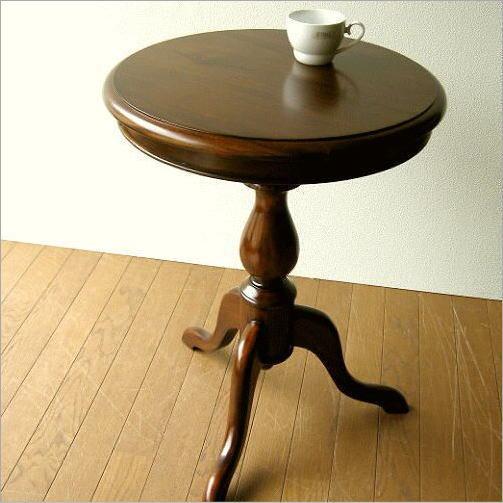 カフェテーブル 無垢 アンティーク風 コーヒーテーブル 木製 サイドテーブル マホガニーラウンドテーブルB【送料無料】