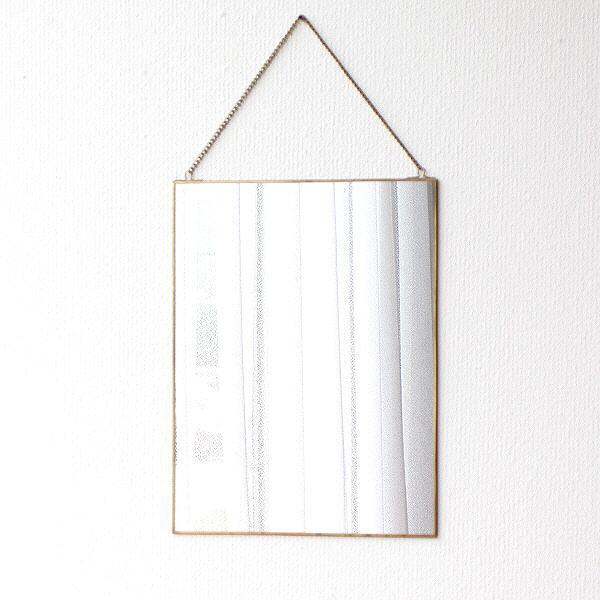 鏡 壁掛けミラー おしゃれ アンティーク 四角 長方形 シンプル 真鍮 薄い ゴールド チェーン 玄関 トイレ 洗面 真鍮のウォールミラー レクタングル [diz5238]