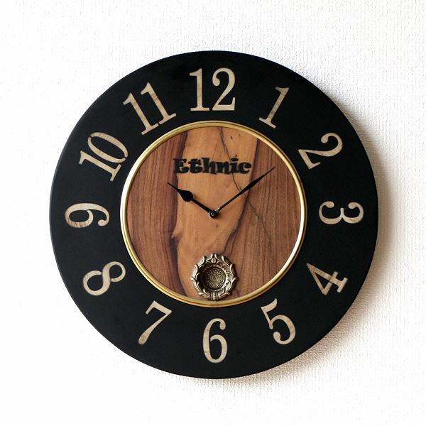 掛け時計 壁掛け時計 アンティーク 木製 おしゃれ レトロ アナログ ウォールクロック 振り子 【送料無料】 [ebn0703]