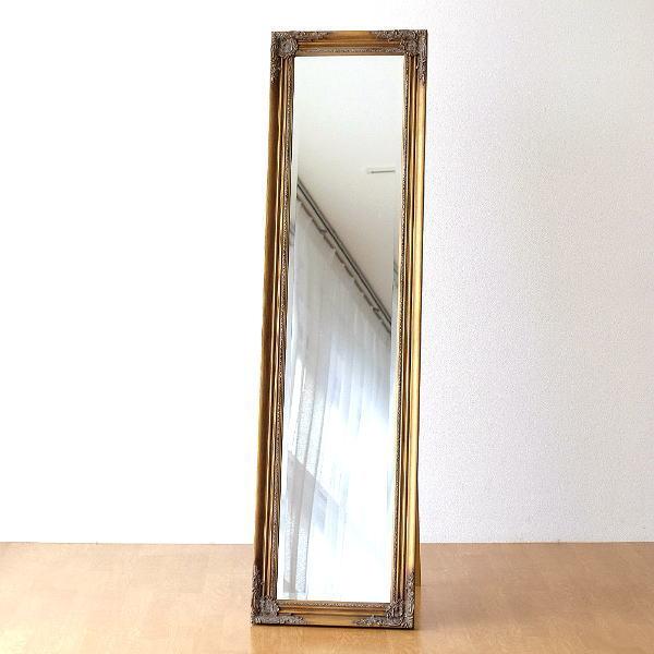 スタンドミラー 全身 アンティーク おしゃれ 鏡 全身鏡 姿見 アンティークなスタンドミラーGD 【送料無料】 [ebn1419]