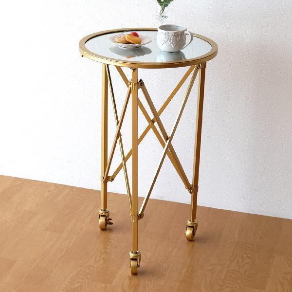 サイドテーブル おしゃれ アンティーク 丸 ゴールド キャスター付き アイアンとミラーのサイドテーブル 【送料無料】 [ebn5154]