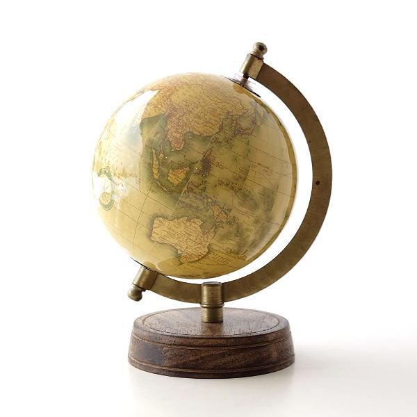地球儀 オブジェ アンティーク おしゃれ かっこいい レトロ ヴィンテージ インテリア シック 置物 小さい クラシック レトロな地球儀 B [ebn6966]