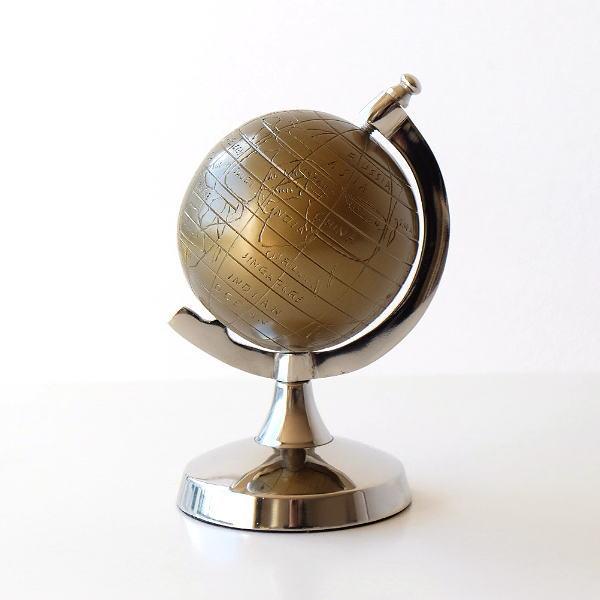 地球儀 アンティーク ヴィンテージ インテリア 置物 オブジェ おしゃれ 小さい アルミ製 かっこいい メタルな地球儀のオブジェ [ebn8682]