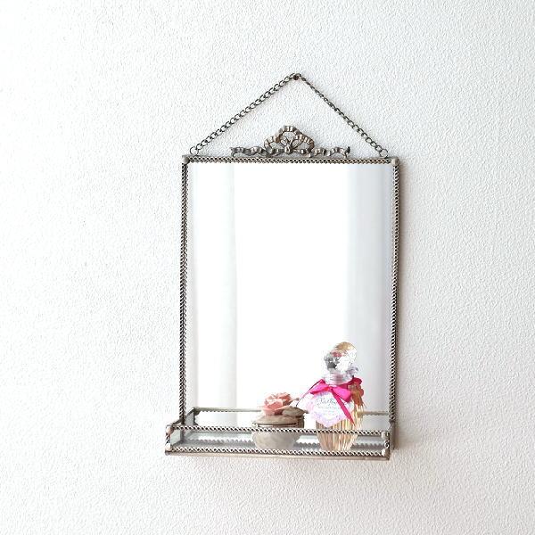 鏡 壁掛けミラー ウォールミラー おしゃれ かわいい トレイ付き ミラー 真鍮 シェルフ シンプル ナチュラル アンティーク トレイ付きウォールミラー SV [ebn9862]