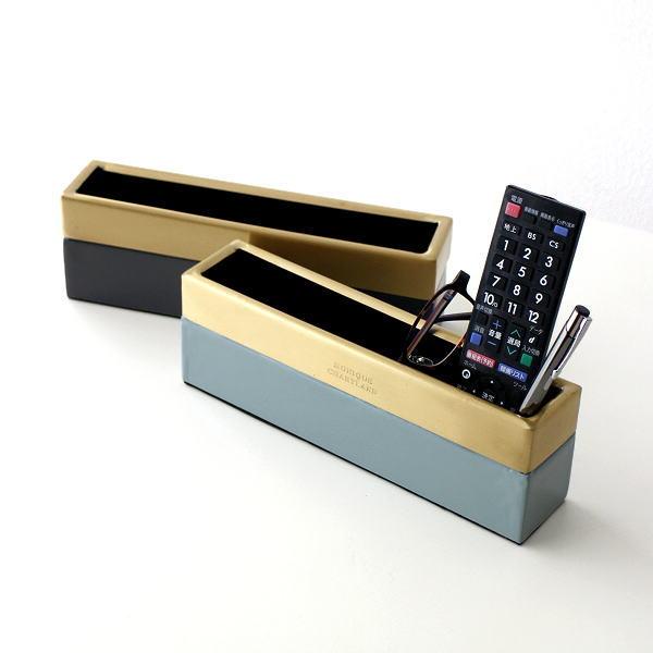 リモコンスタンド 小物入れ おしゃれ かわいい 収納ボックス BOX リモコンラック モダン 真鍮 エナメル インテリア 真鍮とエナメルのスリムボックス 2カラー [gfc0810]