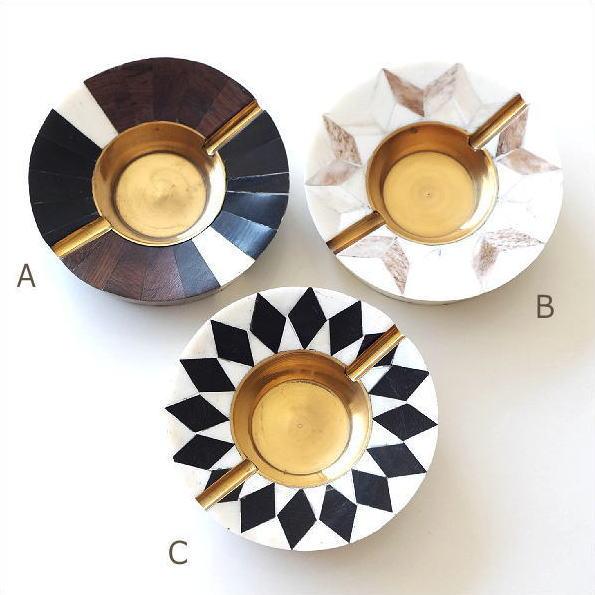灰皿 おしゃれ 卓上 アッシュトレイ アンティーク モダン デザイン かっこいい 吸い殻入れ 灰入れ ボーンと真鍮のアッシュトレイ3タイプ [gfc5190]