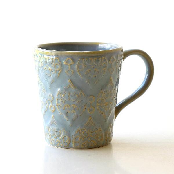 マグカップ おしゃれ 陶器 アラベスク アンティーク クラシック エレガント コーヒーカップ マグカップ トリアノン [hal2204]