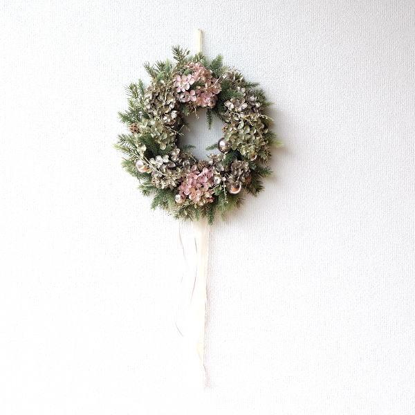 クリスマスツリー おしゃれ 玄関 アジサイカラーリース [hal3160]