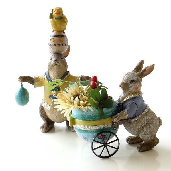 うさぎ ウサギ 置物 かわいい オブジェ 可愛い インテリア 雑貨 イースターラビット 2タイプセット [hal4199]