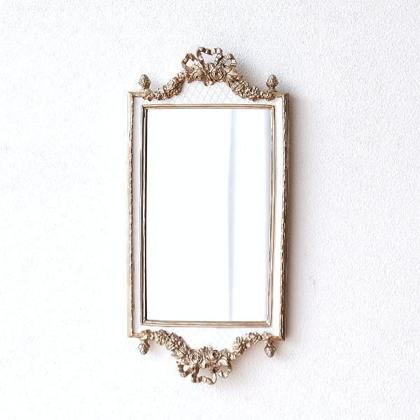 鏡 壁掛けミラー ホワイト 白 おしゃれ ウォールミラー アンティーク ヨーロピアン クラシック エレガント ベルサイユ壁掛ホワイトミラー [hal6496]